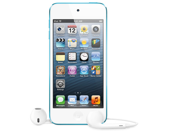 Apple iPod touch 5th Gen 16 GB Silver ME643LL/A