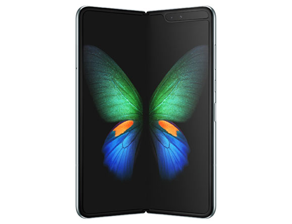 Sell your Galaxy Fold today!